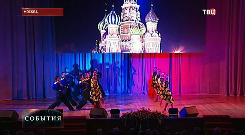 "Концерт ""Дни Севастополя"""