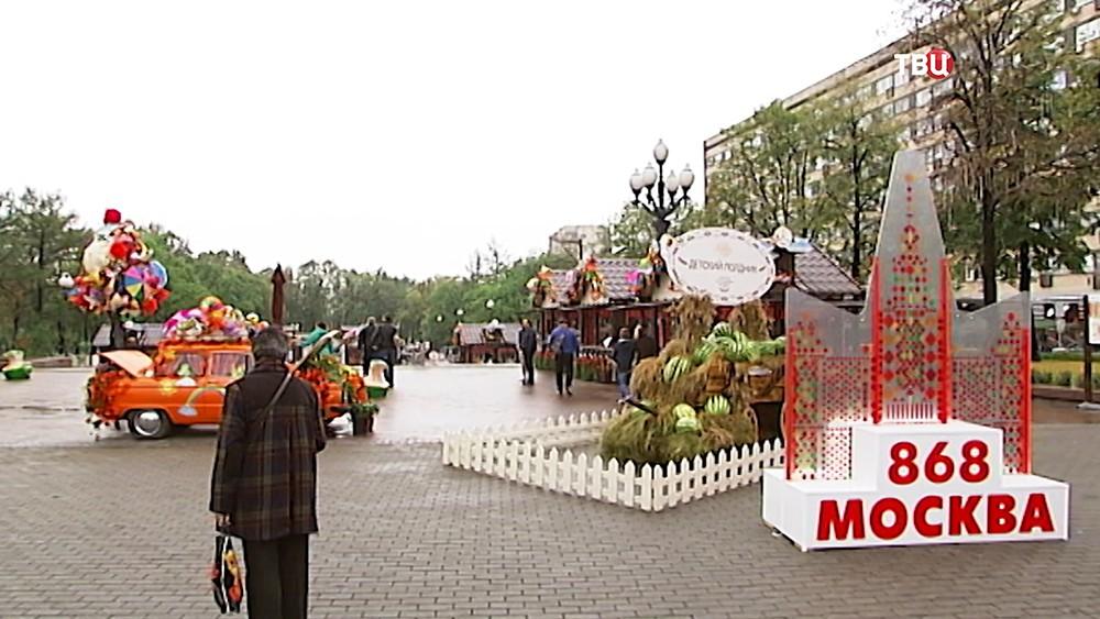 """Фестиваль """"Московская осень"""""""