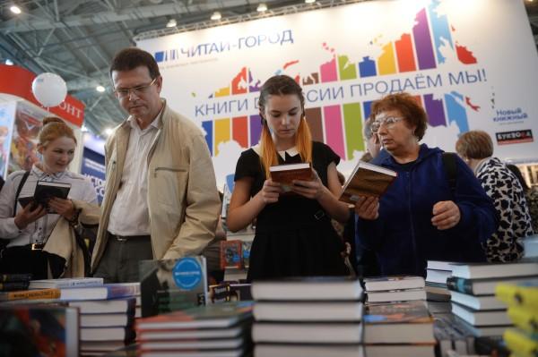 Посетители книжной ярмарки