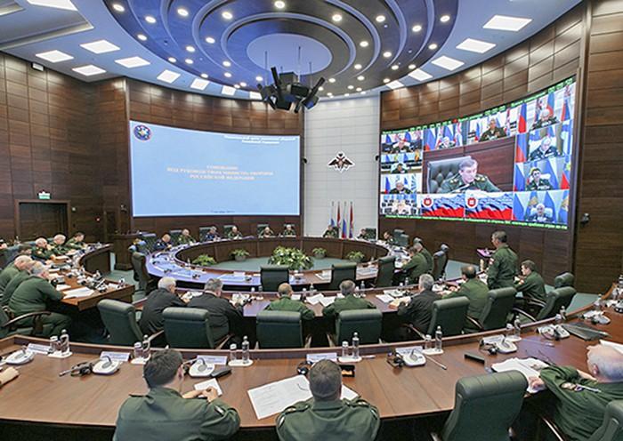Национальный центр управления обороной РФ