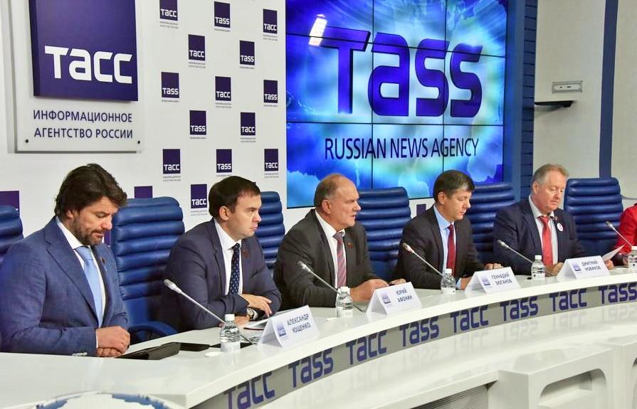 Пресс-конференция лидер партии КПРФ Геннадия Зюганова
