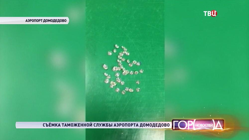 Контрабанда бриллиантов