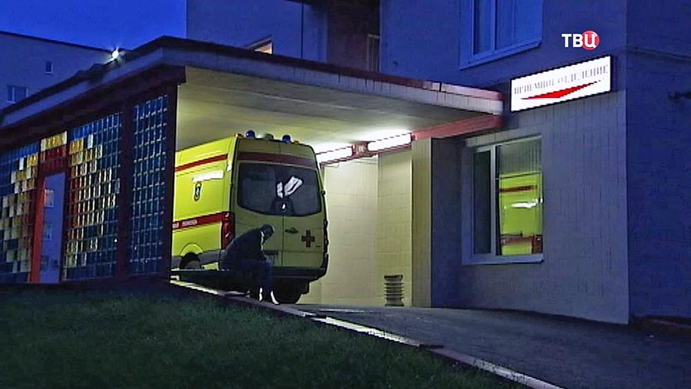 Приёмное отделение скорой помощи
