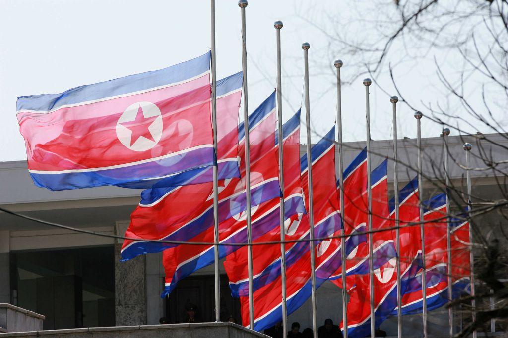 Флаги КНДР