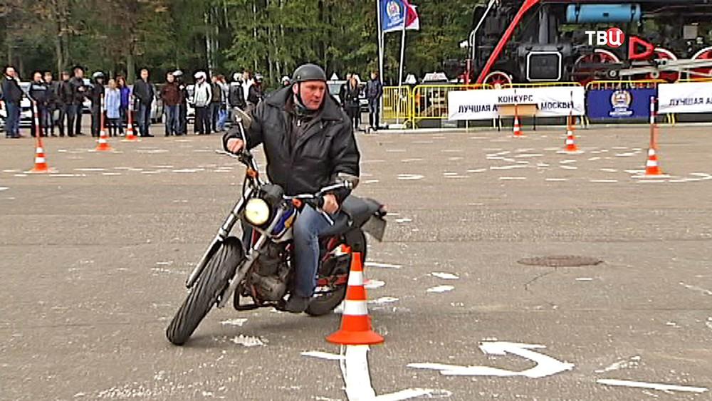 Автошкола для мотоциклистов