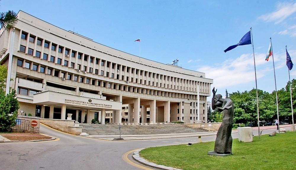 Здание МИД Болгарии