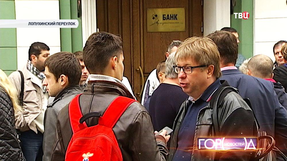 """Вкладчики банка """"Адмиралтейский"""""""