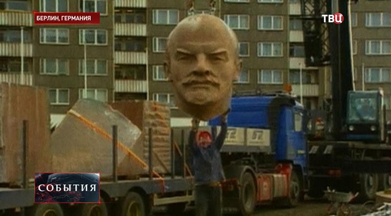 Гранитная голова Ленина в Германии