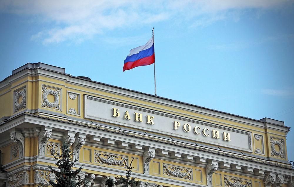 Банк - Банк Россия