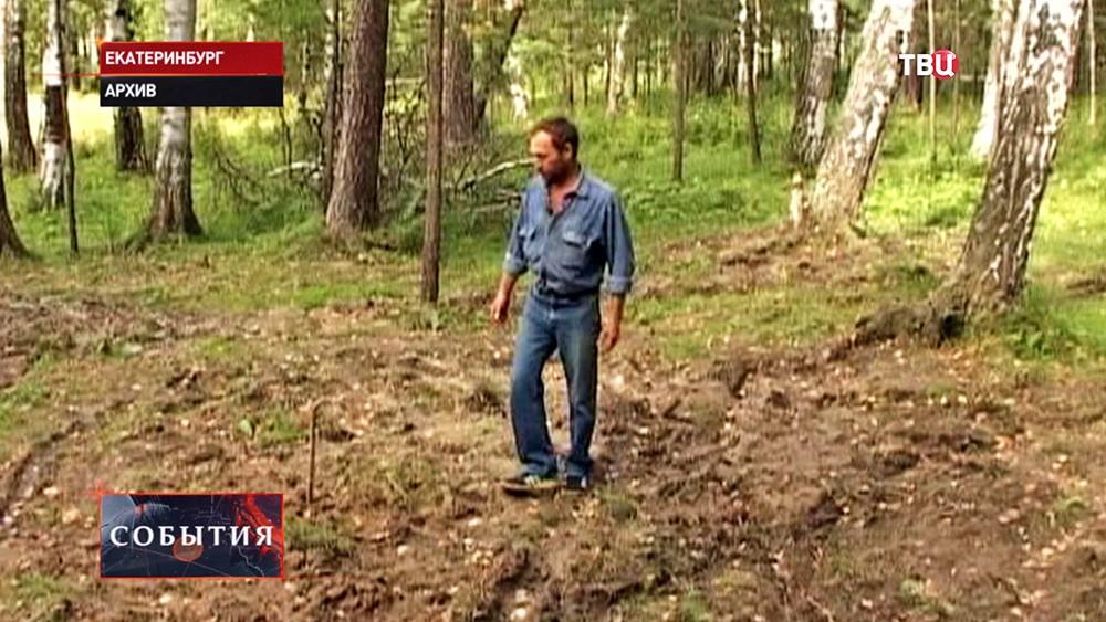 Раскопки на месте убийства царской семьи Романовых