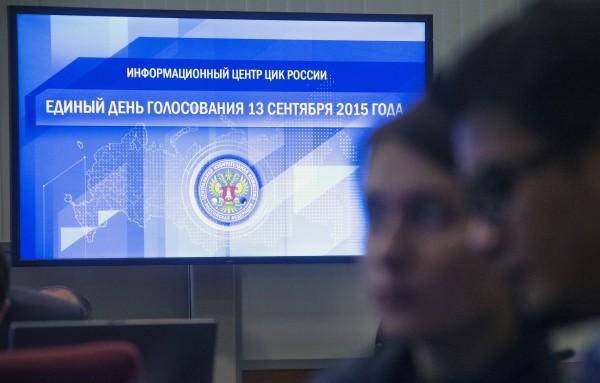 Табло в информационном центре Центральной избирательной комиссии (ЦИК) России во время выборов в субъектах РФ