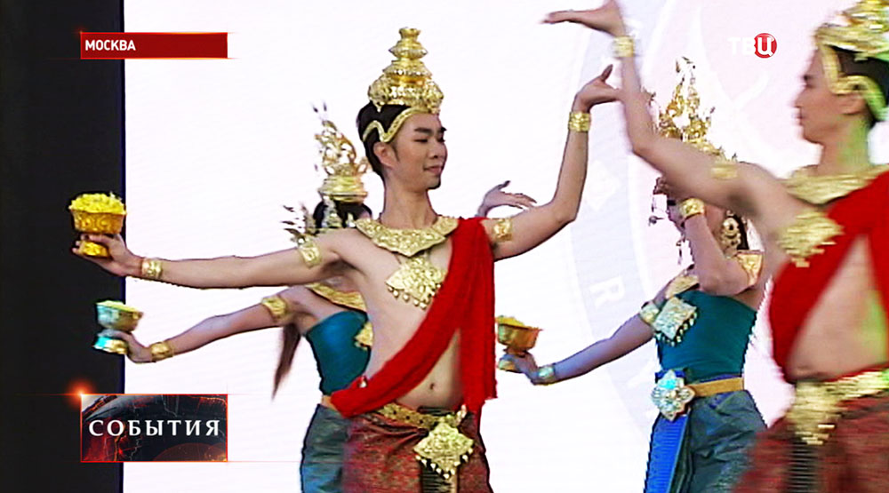 Тайский фестиваль с национальной кухней и танцами