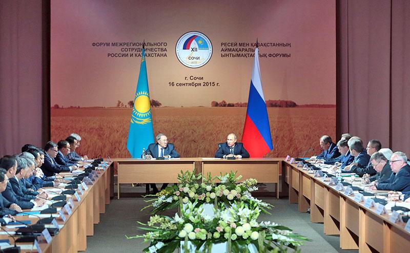 XII Форум межрегионального сотрудничества России и Казахстана