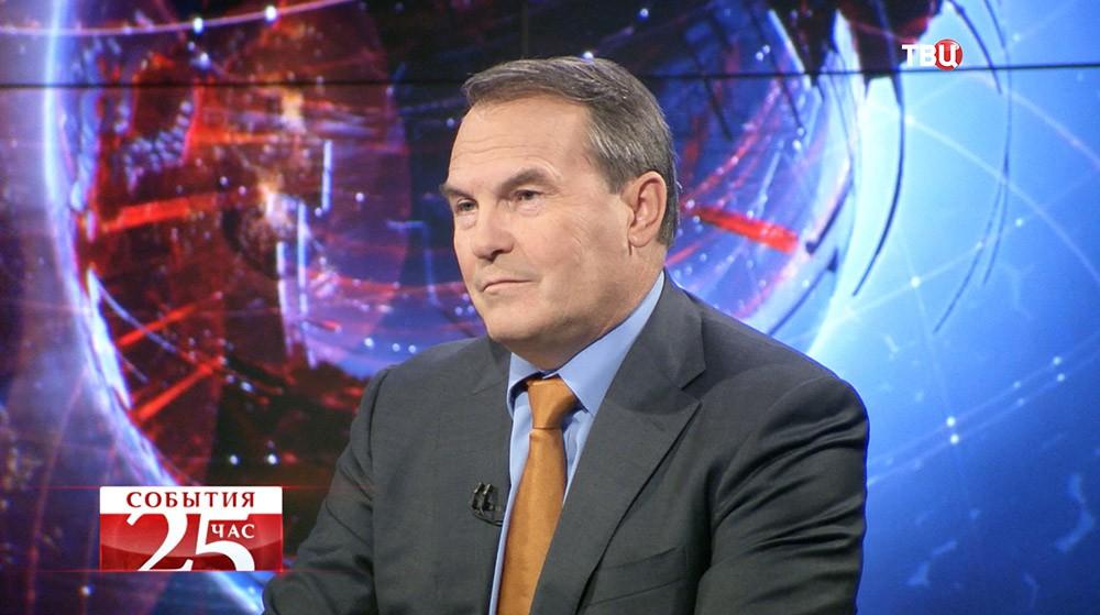 Игорь Морозов, член Комитета Советв Федерации по международным делам