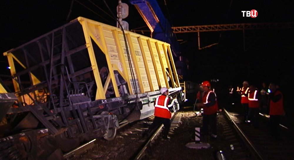 Сход с рельсов грузового вагона