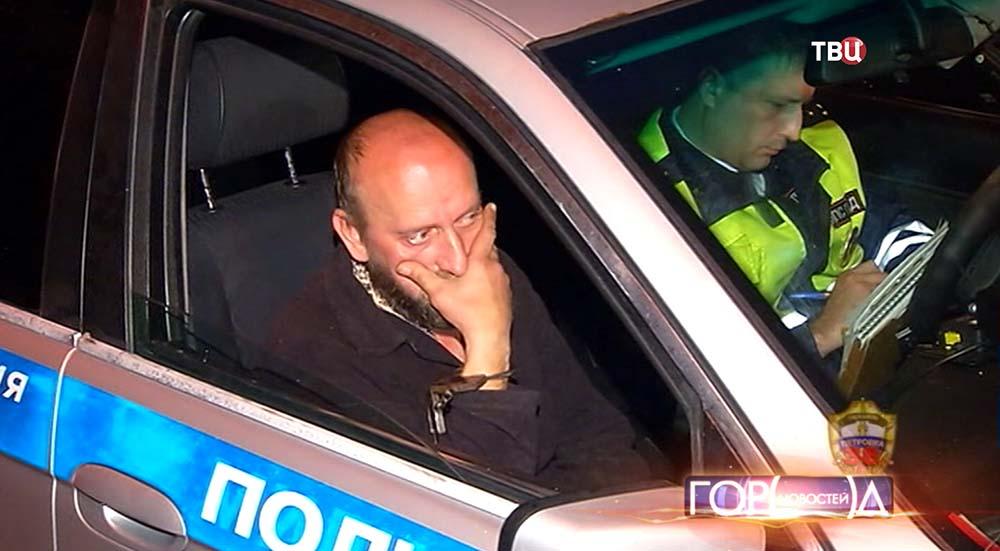 Задержанный водитель