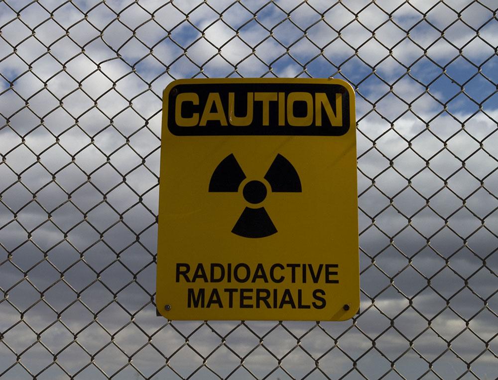 Радиоактивные материалы