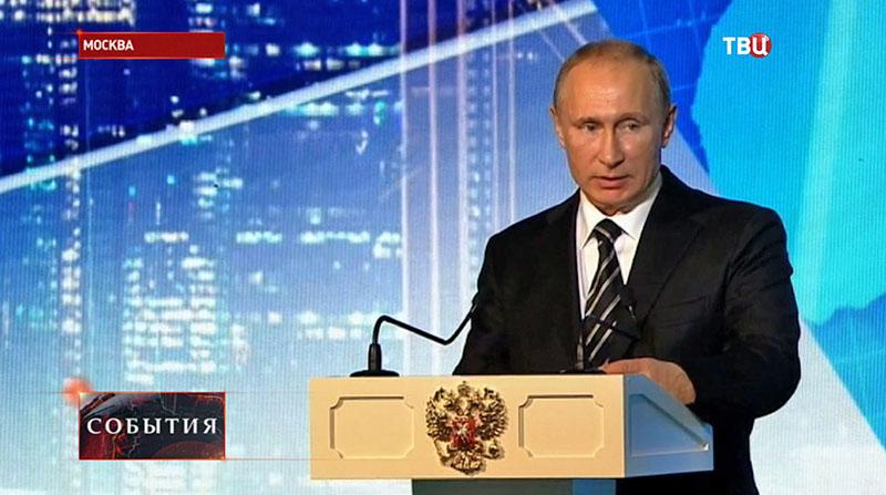 Владимир Путин на юбилейном форуме Федеральной антимонопольной службы