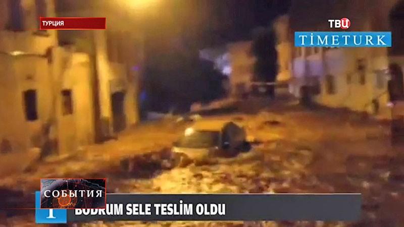 Наводение в Турции