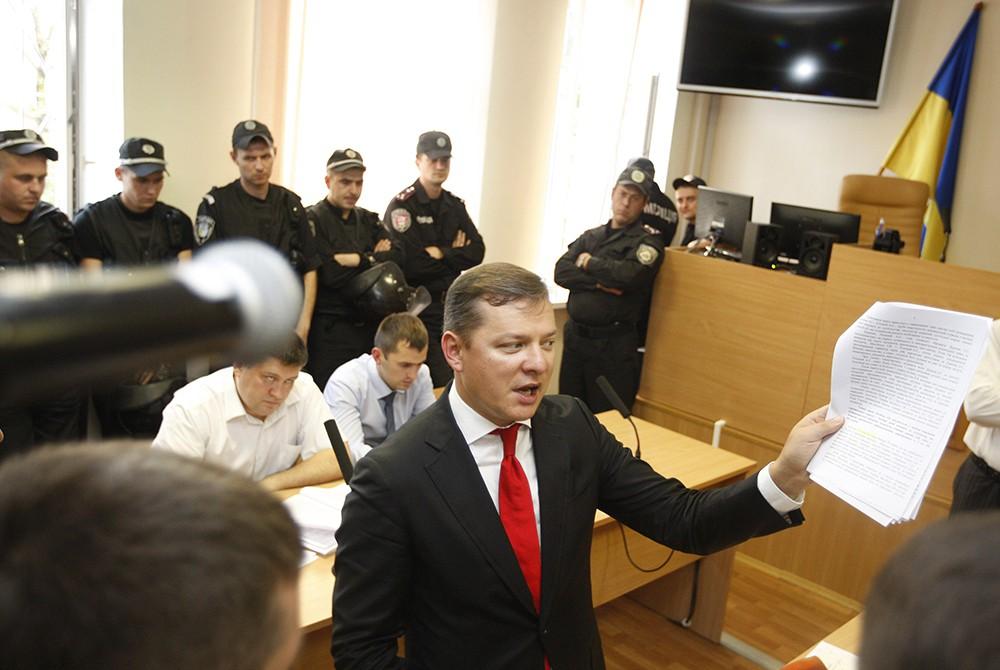 Олег Ляшко в зале суда