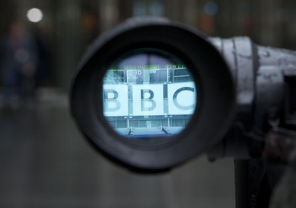 Телерадиокомпания BBC