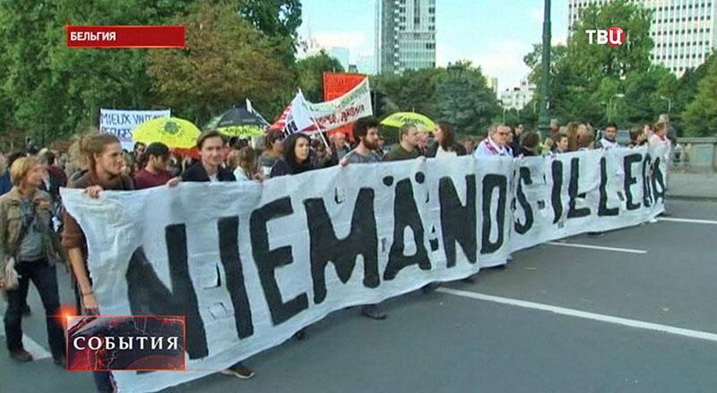 Митинг в Бельгии