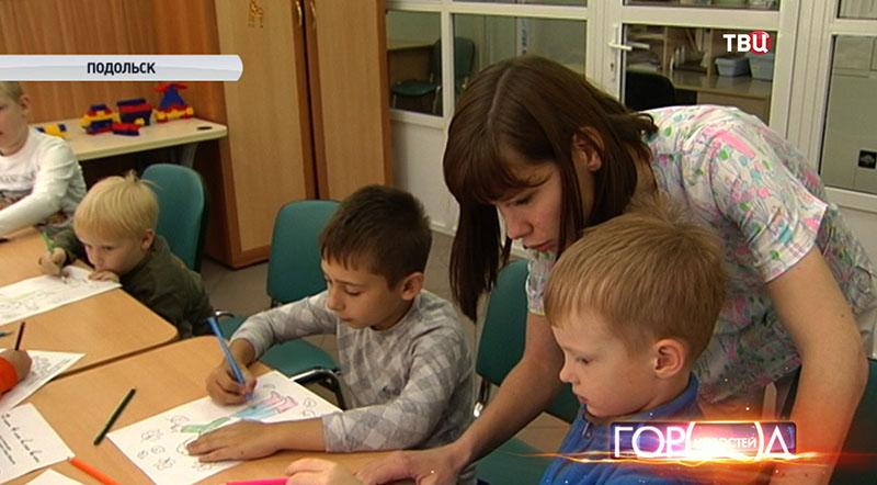 Педагог детской Подольской больницы