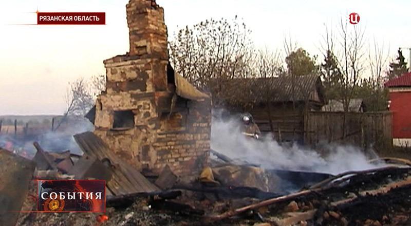 Пожар в Рязанской области