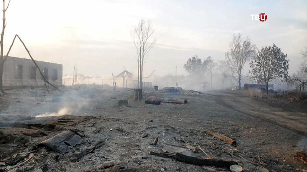 Последствия пожара в посёлке
