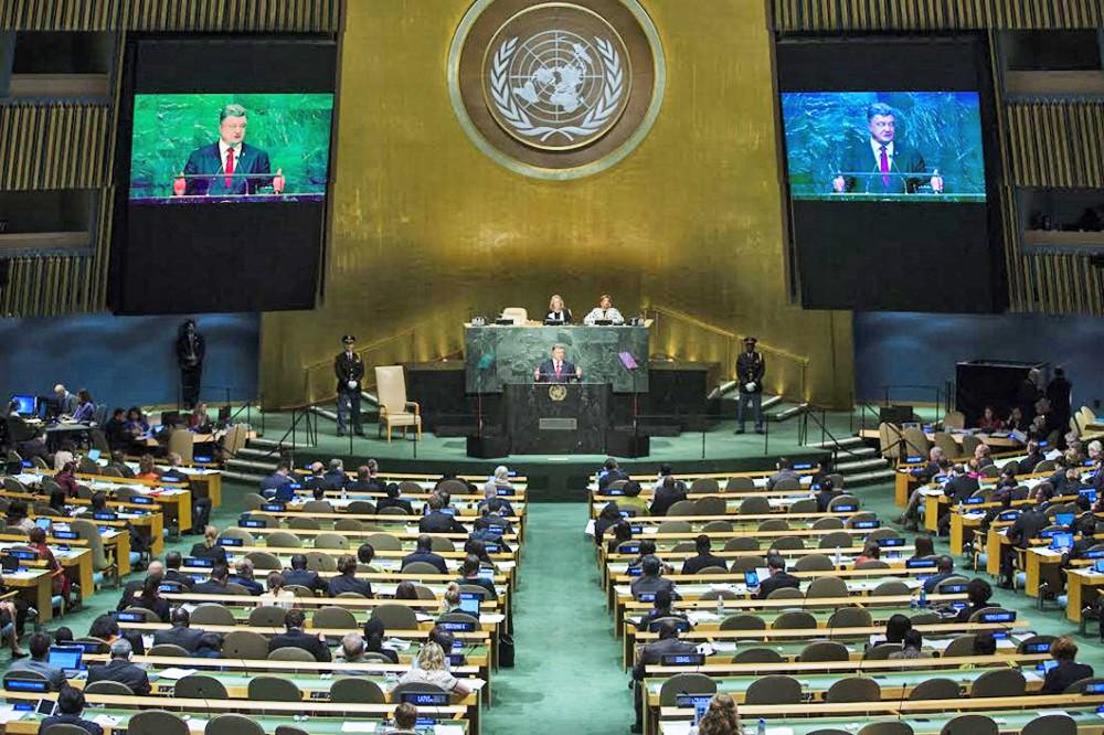 Выступление президента Украины Петра Порошенко на Генассамблее ООН
