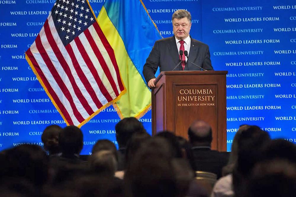 Президент Украины Пётр Порошенко выступил перед студентами Колумбийского университета