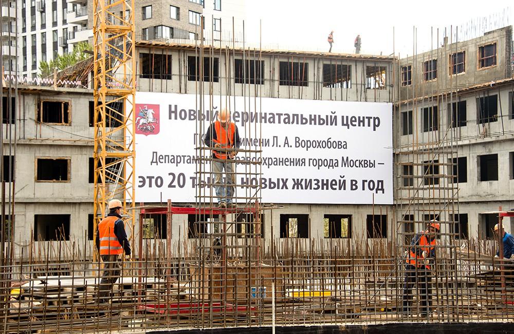 Строительство Перинатального центра