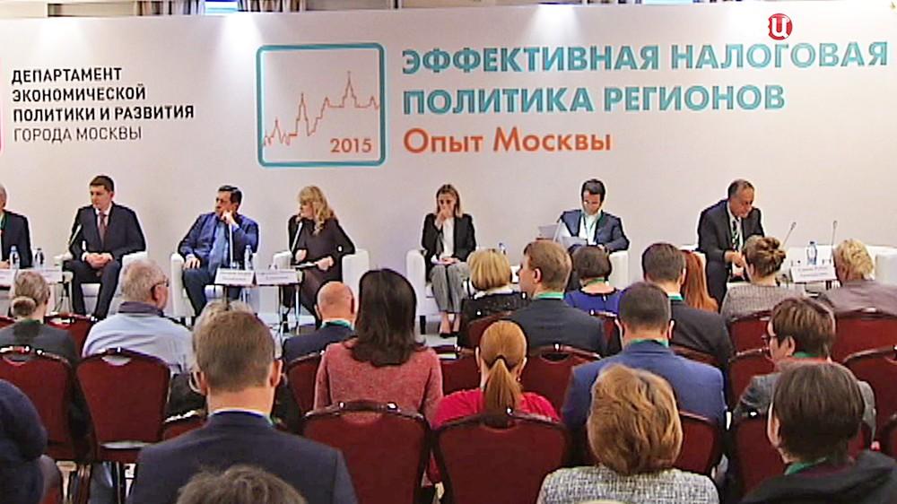 Региональный налоговый форум в Москве