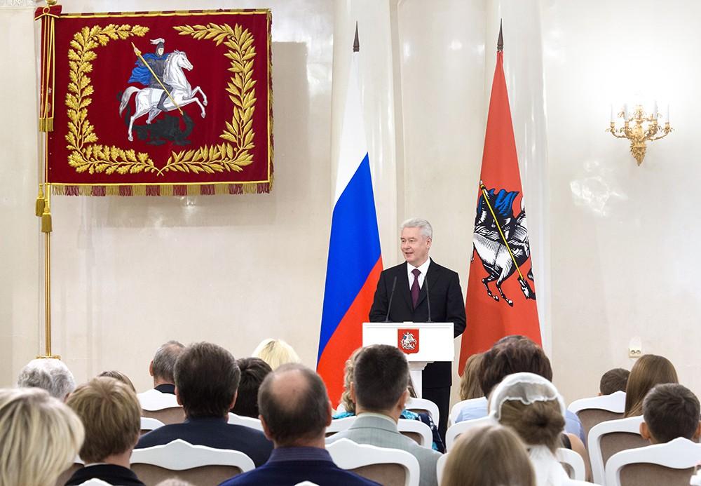 Сергей Собянин на церемонии вручения наград