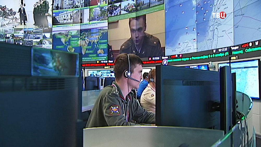 Национальный центр управления обороной России