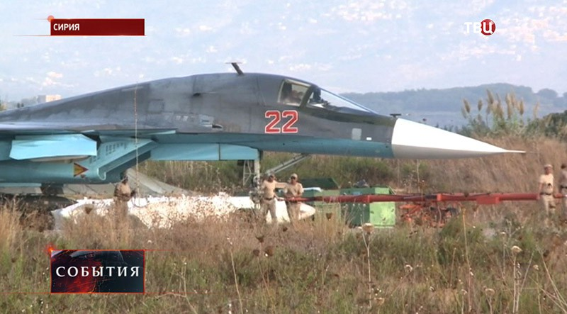 Истребитель ВВС России