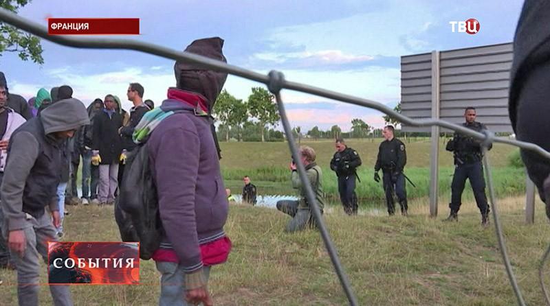 Мигранты во Франции