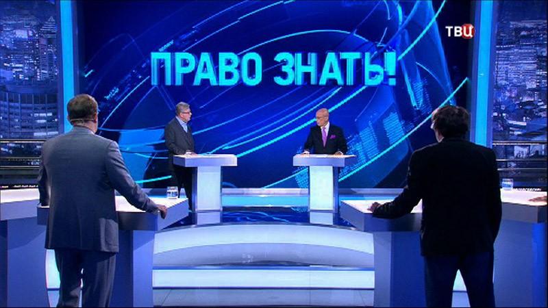 """Сергей Караганов, программа """"Право знать!"""""""