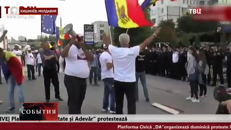 Антиправительственный митинг в Молдавии