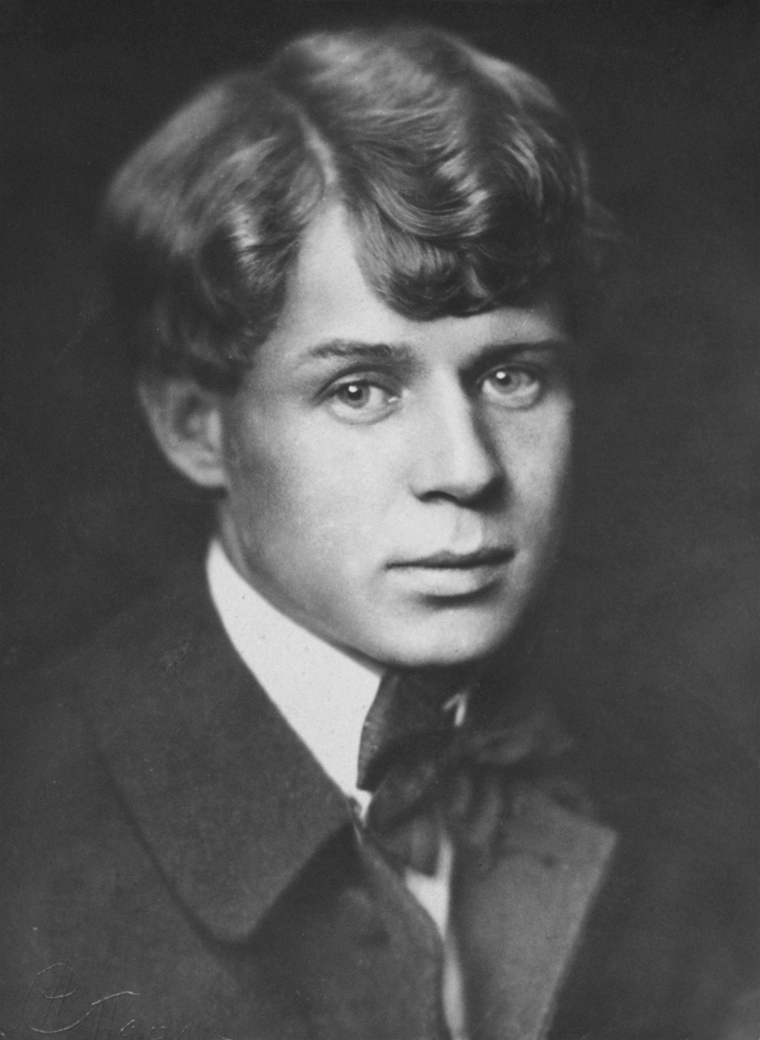 Сергей Есенин. 1919