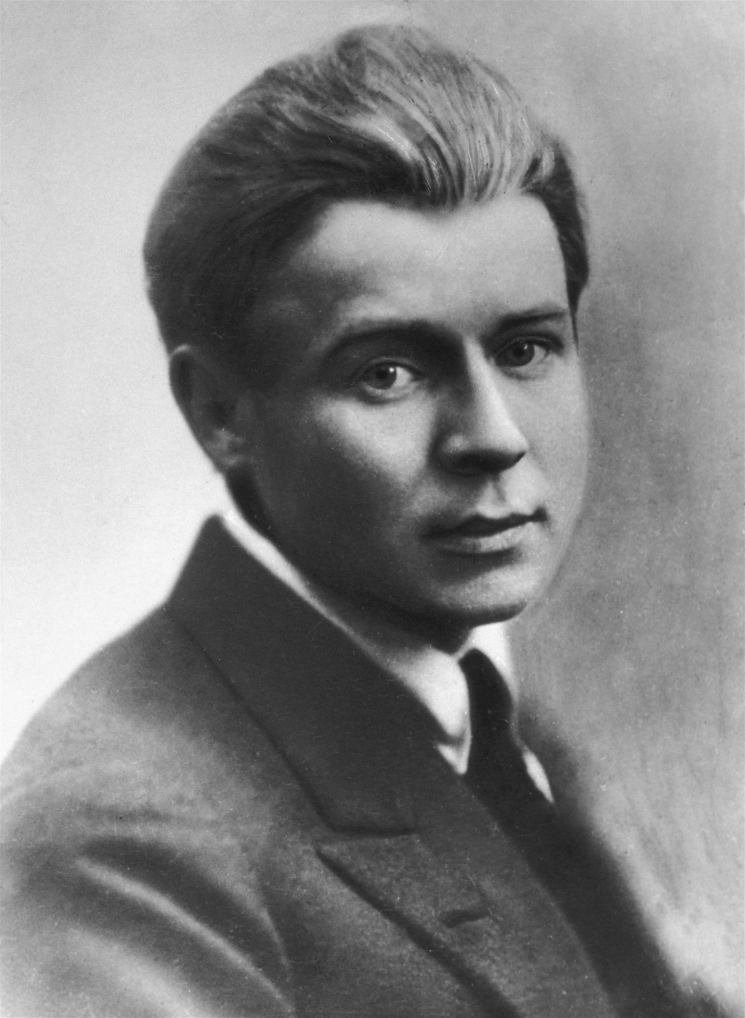 Сергей Есенин. 1925