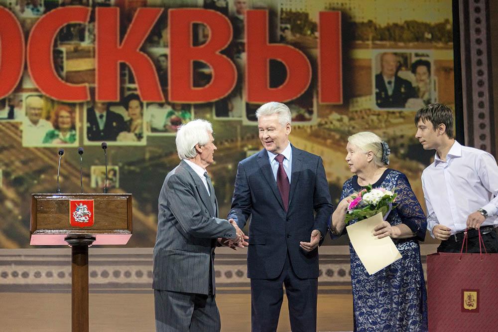 Сергей Собянин поздравляет семейные пары, прожившие в браке 50 и более лет