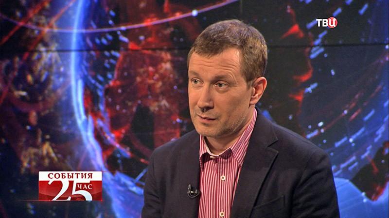 Алексей Чеснаков, руководитель Центра политической конъюнктуры