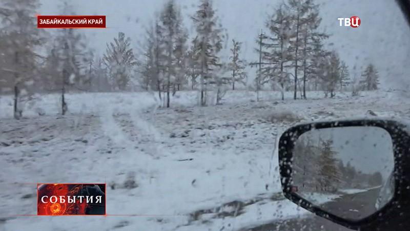 Снегопад в Забайкальском крае