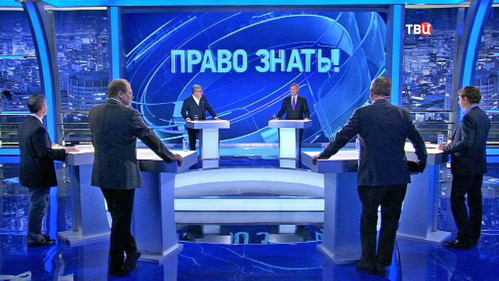 """Алексей Пушков в студии программы """"Право знать!"""""""