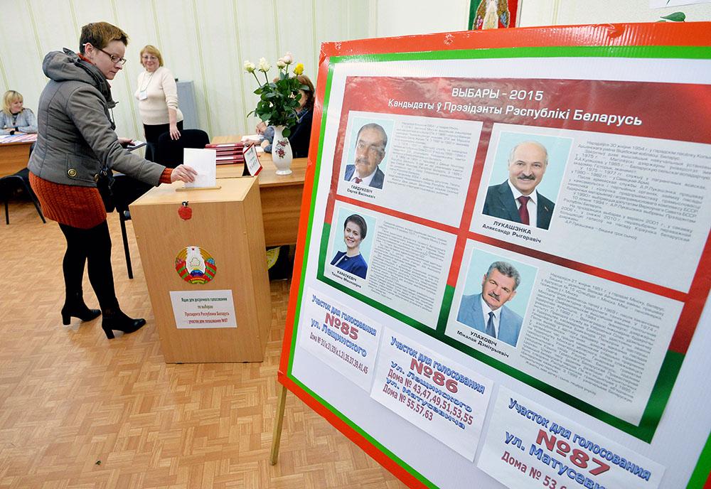 Выборы президента в Белоруссии