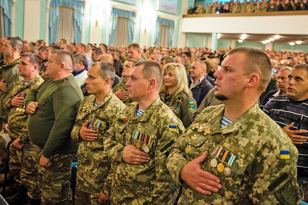 Съезд украинских военных участвовавших в военных действиях в Донбассе