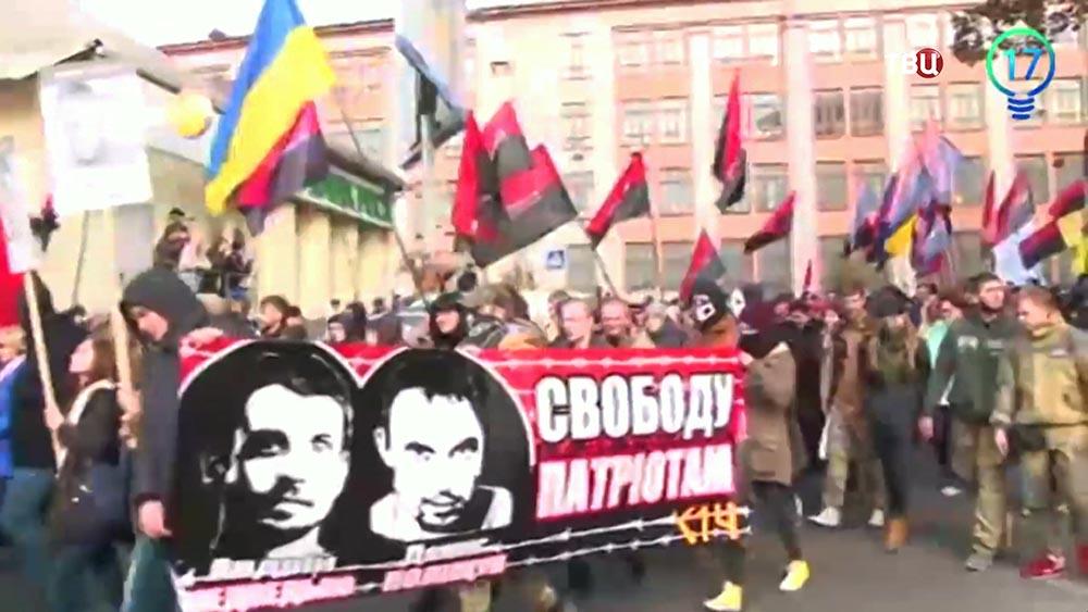 """""""Марш героев"""" в Киеве"""