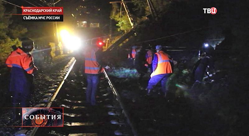 Очистка железнодорожных путей