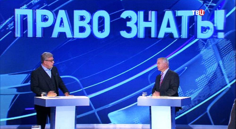 """Александр Рар, программа """"Право знать!"""""""